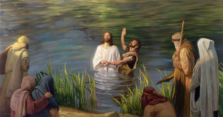 Крещение Иисуса Христа в реке Иордан