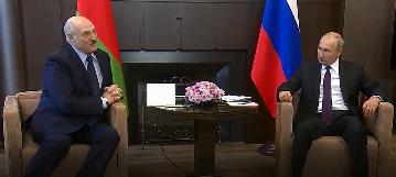 Переговоры Путина и Лукашенко. Сочи. 14 сентября 2020 г. (иллюстрация стоп-кадр видео)