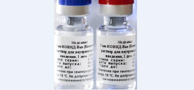 Флаконы с вакциной от COVID-19