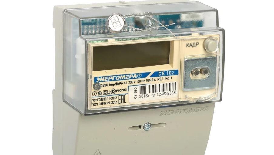 Электросчётчик (иллюстрация из открытых источников)