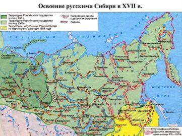 Карта освоения русскими Сибири, с городами и датами их основания (иллюстрация из открытых источников)