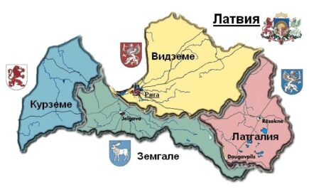 Латгалия и Рига (иллюстрация из открытых источников)