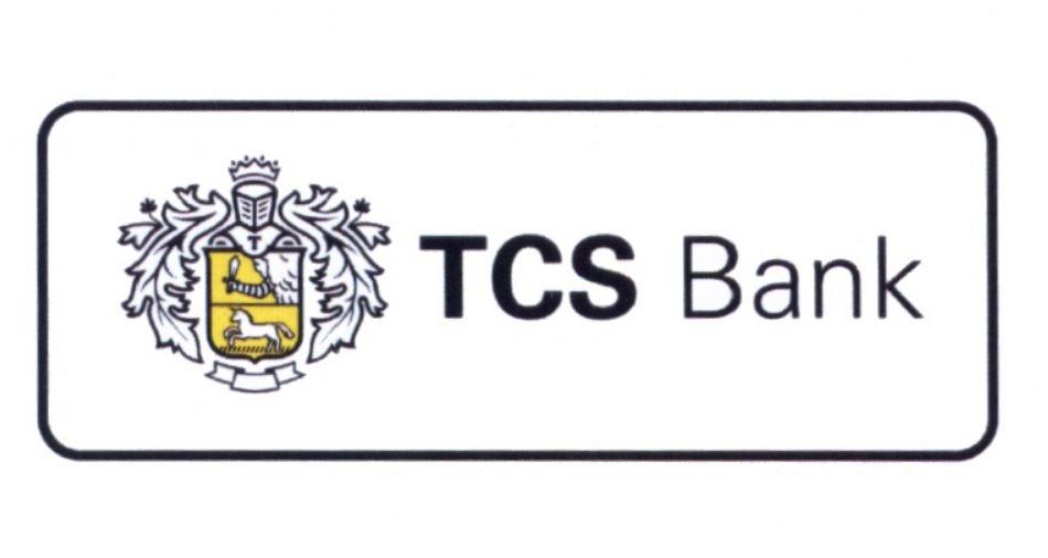 Тинькофф-банк (иллюстрация из открытых источников)