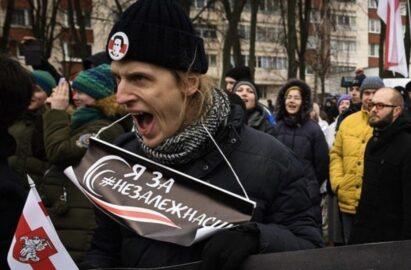 Белорусы за независимость (иллюстрация из открытых источников)