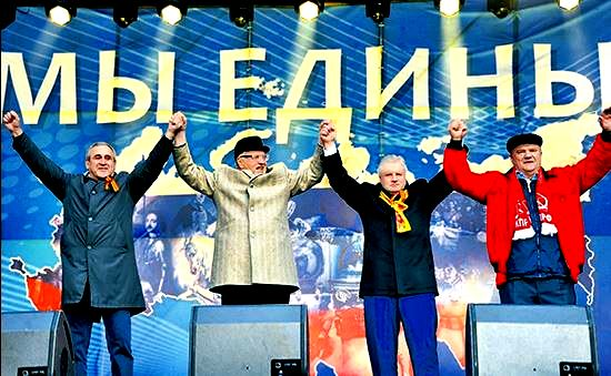 Наши партии едины (иллюстрация из октрытых источников)