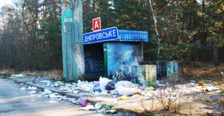Остановка общественного транмпорта в Черниговской области (иллюстрация из открытых источников)