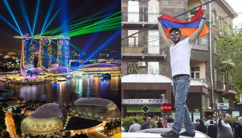 Где Сингапур, а где Армения