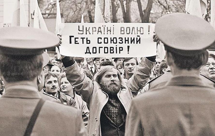 Протесты на Украине против СССР (иллюстрация из открытых источников)