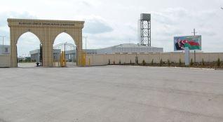 Погранпереход в Дагестане. Госграница между Россией и Азербайджаном (иллюстрация из открытых источников)