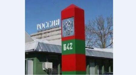 Пункт пропуска через госграницу России (иллюстрация из открытых источников)
