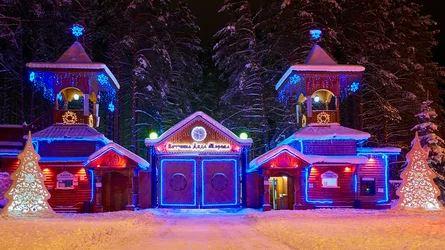 Резиденция Деда Мороза (иллюстрация из открытых источников)