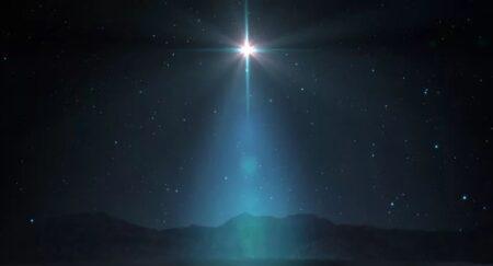 Вифлеемская (Рождественская) звезда (иллюстрация из открытых источников)