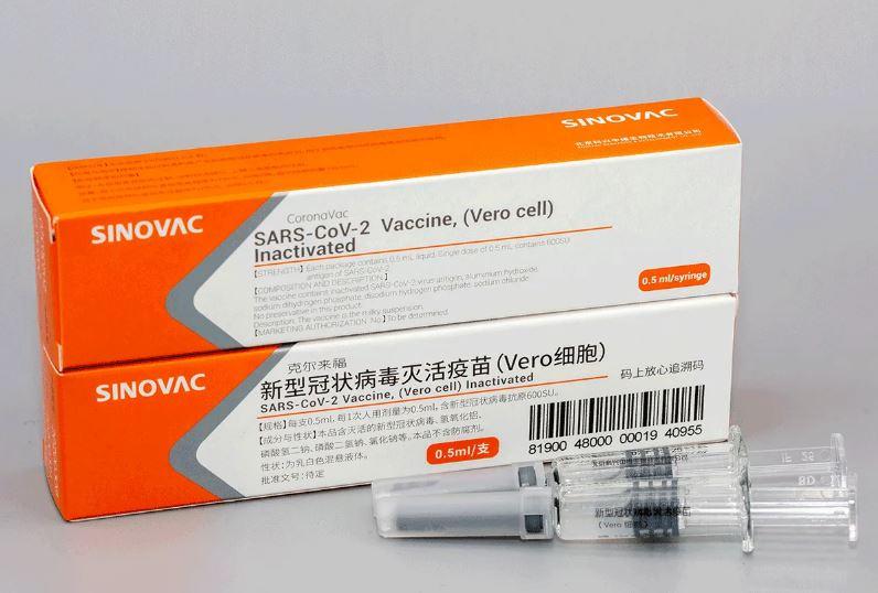 Китайская вакцина CoronaVac (иллюстрация из открытых источников)