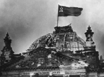 Красное знамя над Рейхстагом. Берлин. Май 1945 года. (иллюстрация из открытых источников)