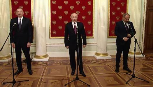Пресс-конференция В. Путина, И. Алиева, Н. Пашиняна 11.01.2021 г. (скриншот видео)