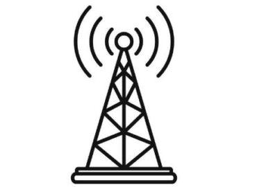 Знак сотовой связи (иллюстрация из открытых источников)