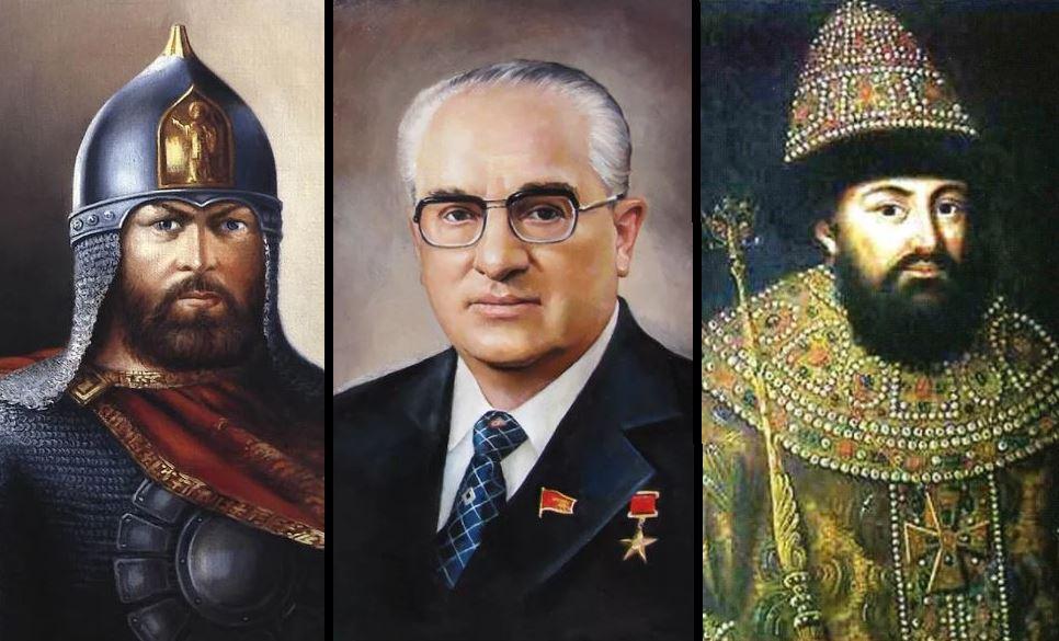 Александр Невский, Юрий Андропов, Иван III (иллюстрации из открытых источников - коллаж РОСГОД)