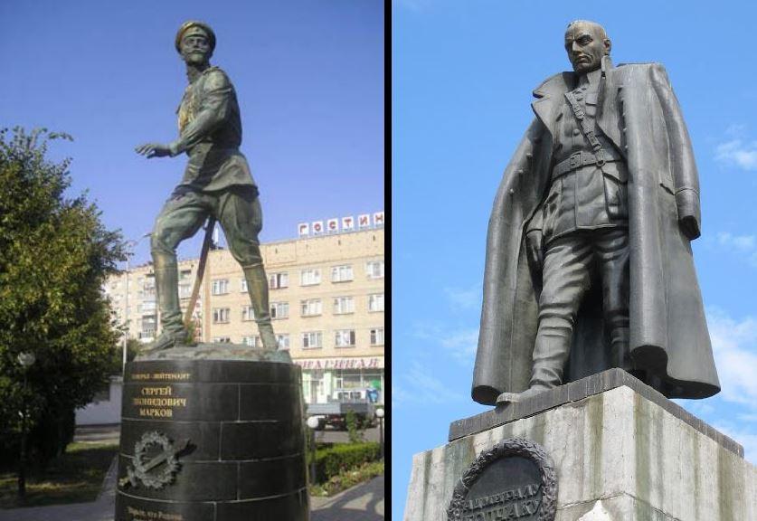 Марков (Сальск), Колчак (Иркутск) (иллюстрации из открытых источников)