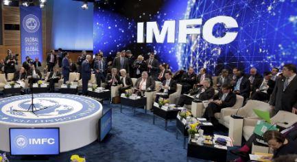 МВФ предложил Банку России снизить ключевую ставку до 3,5% годовых в 2021 г. (иллюстрация из открытых источников)