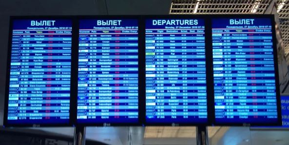 Россия возобновит авиасообщение с Арменией и Азербайджаном с 15 февраля 2021 г. (иллюстрация из открытых источников)