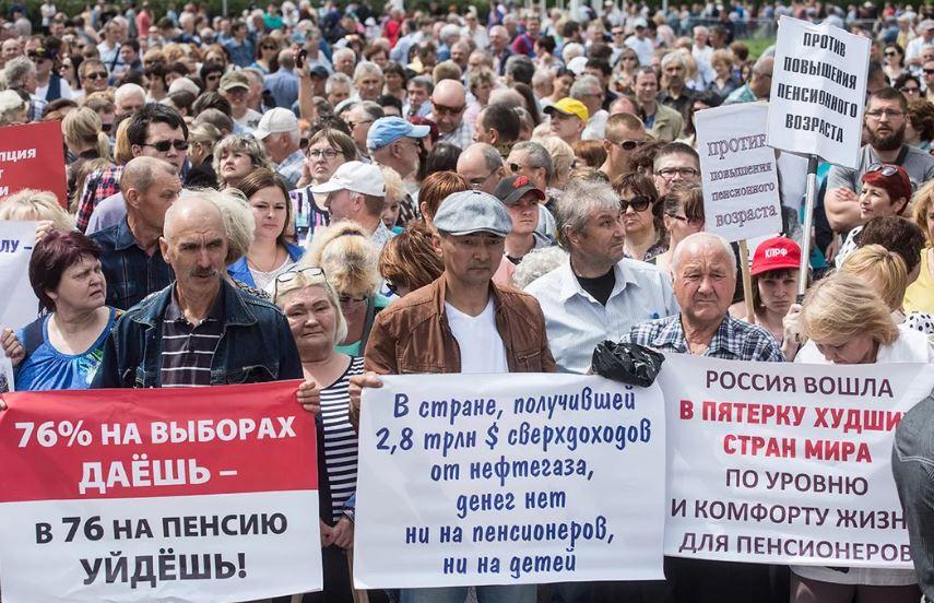 Россияне против повышения пенсионного возраста (иллюстрация из открытых источников)