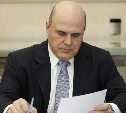 В России создан Координационный центр правительства (фото с сайта правительства России)