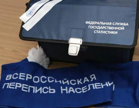 В сентябре 2021 года начнётся всероссийская перепись населения (иллюстрация из открытых источников)