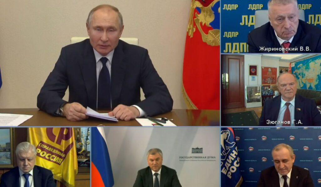 Встреча Путина с руководителями думских фракций 17.02.2020 (иллюстрация - стоп-кадр видео с сайта кремлин ру)