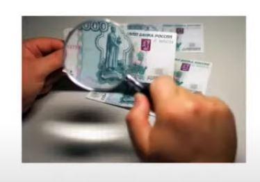 Центробанк России изменит дизайн банкнот (скриншот фото с сайта ЦБ РФ)