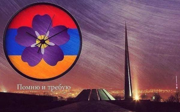 Байден признал геноцид армян в Османской империи (иллюстрация из открытых источников)