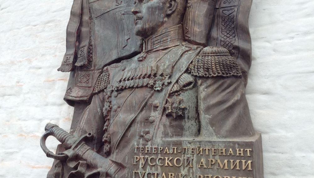 Доску Маннергейму не уничтожили, а увезли в Ратную палату в Царском Селе, видно в расчёте на возвращение (иллюстрация из открытых источников)