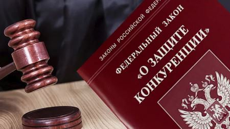 """ФАС проверит """"Яндекс"""" на добросовестную конкуренцию (иллюстрация из открытых источников)"""