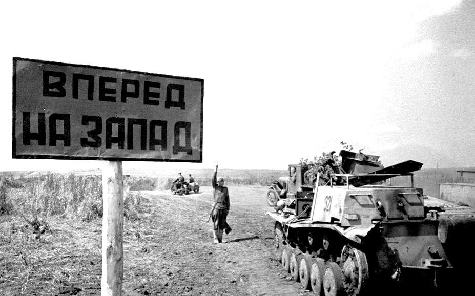 Фронтовая дорога в Донбассе, 1944 год (иллюстрация из открытых источников)
