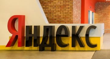 """""""Яндекс"""" предложил пользователям """"умную"""" камеру (иллюстрация из открытых источников)"""