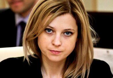 Наталья Поклонская (иллюстрация из открытых источников)