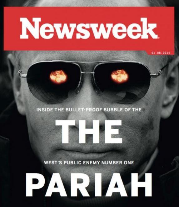 Обложка американского журнала Newsweek