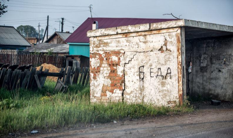 Нынешняя Россия в одной фотографии (фотограф - pismoshnaya из livejournal)