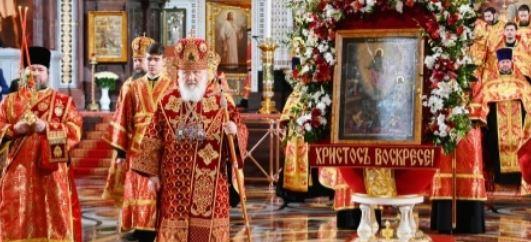 Патриарх Кирилл поздравил верующих с Пасхой (фото сайта РПЦ)