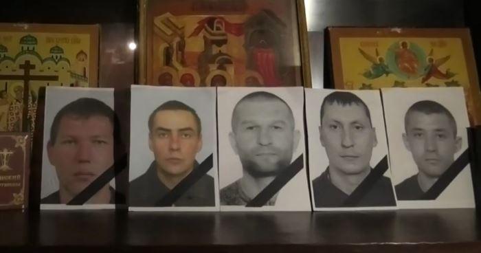 Украинские диверсанты убили пятерых военных ЛНР (скриншот видео, РОСГОД)
