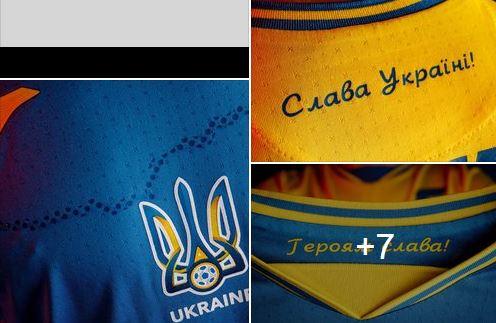 Украинские футболисты на Евро-2020 выйдут в форме с бандеровским лозунгом (скриншот фото с Facebook)