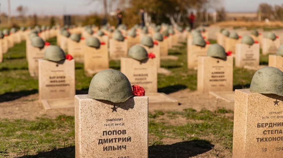 Мемориал «Солдатское поле», Волгоградская область (иллюстрация из открытых источников)