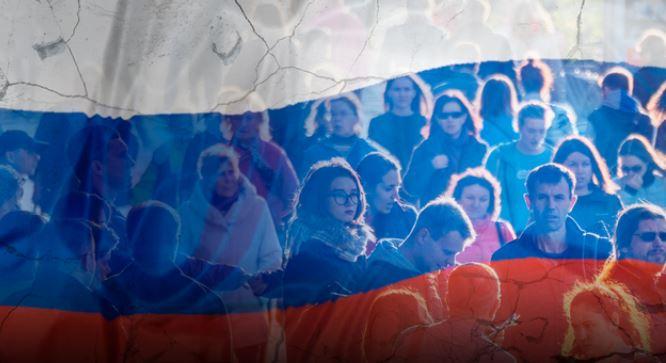Мы Россия (иллюстрация - фото с сайта Царьград)