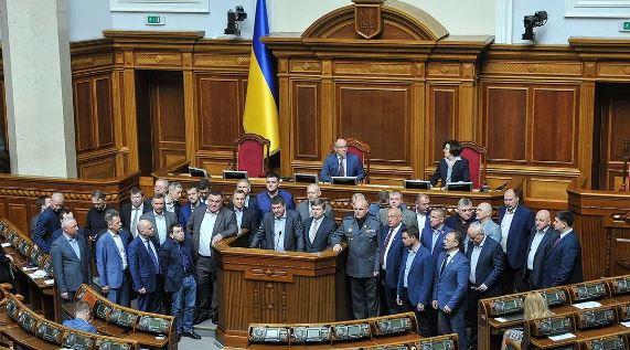 На Украине принят закон о коренных народах (фото из открытых источников)