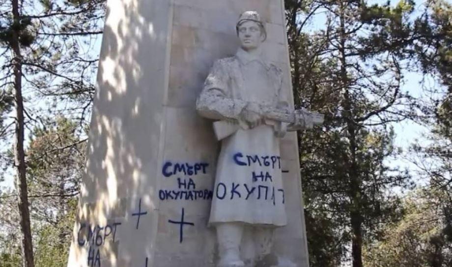 Памятник советскому солдату-освободителю в Добриче, Болгария (иллюстрация из открытых источников)