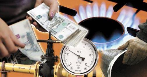 Россиянам пообещали возместить затраты на газификацию (фото из открытых источников)