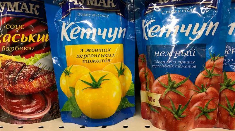Украинские товары запрещены к ввозу в Россию, 03.07.2021 года