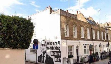 В Лондоне появилось граффити с Лавровым (фото pdmnews.ru)