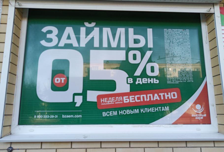Фото РОСГОД