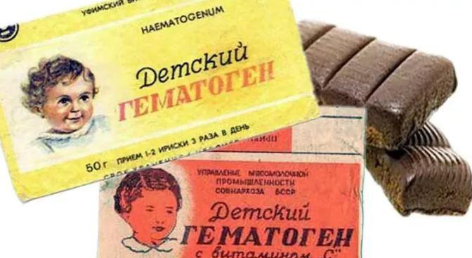 Гематоген СССР (иллюстрация из открытых источников)