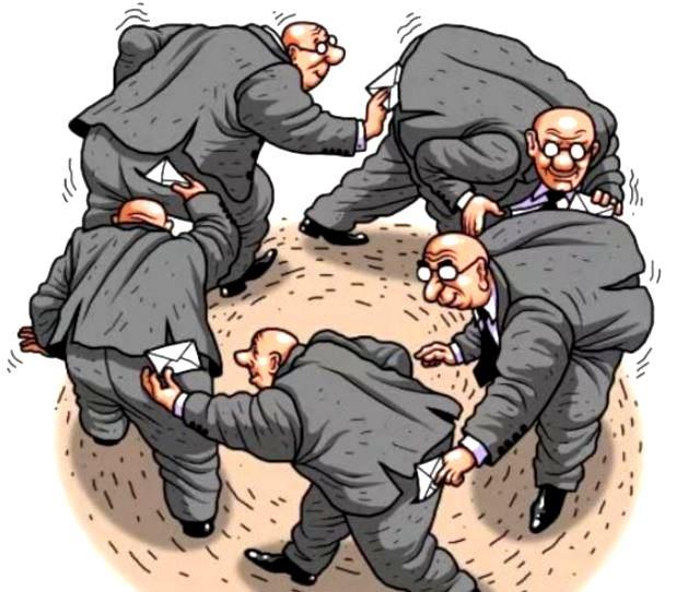 Коррупция (иллюстрация из открытых источников)
